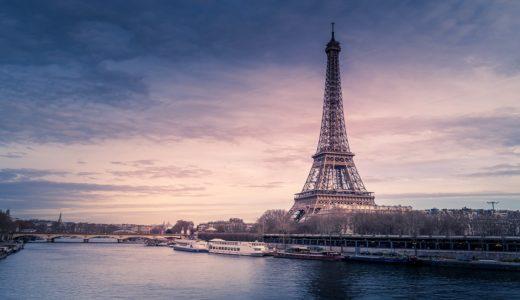 知っておくべきフランスの所得税