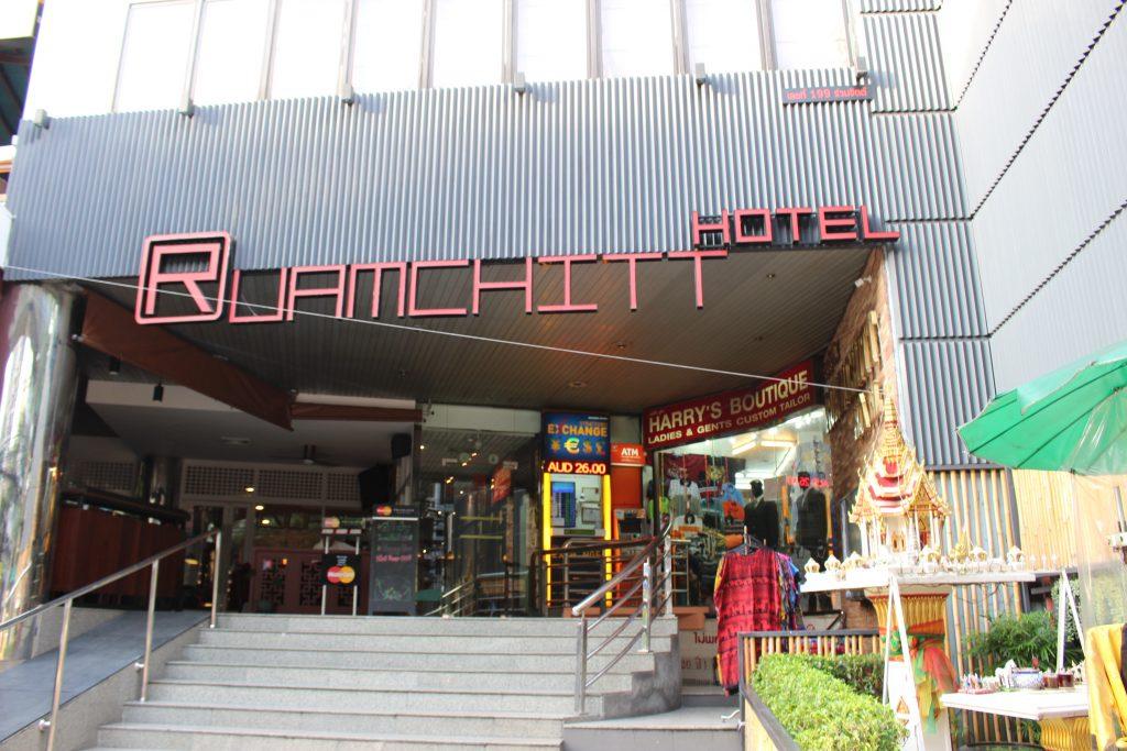 ルアムチットホテル 宿泊記