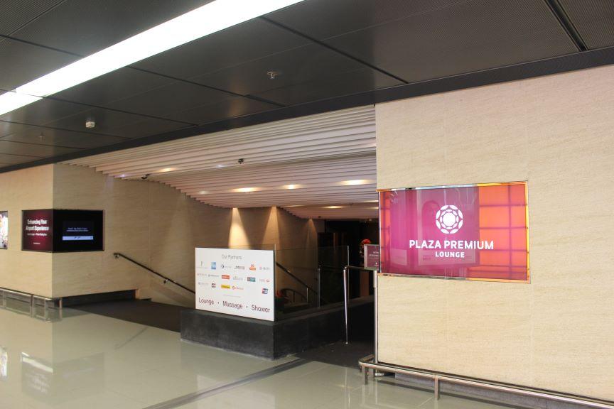 香港空港のシャワーが使える空港ラウンジ(プラザプレミアムラウンジ)