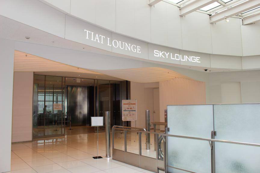 【羽田空港】国際線ターミナルのスカイラウンジ(Sky Lounge)(改装前) 訪問記