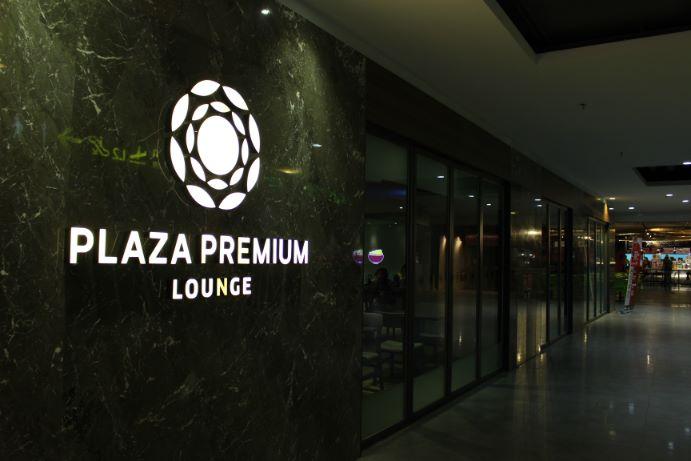 【マレーシア】クアラルンプールKLIA2の空港ラウンジ(プラザプレミアムラウンジ到着階)