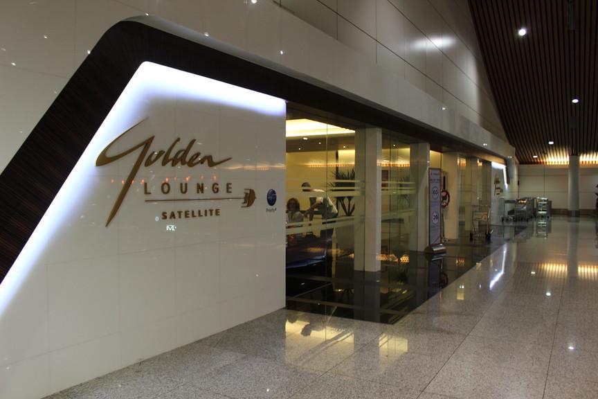 【マレーシア】クアラルンプール国際空港のゴールデンラウンジ