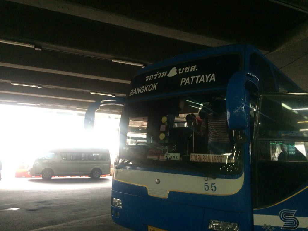 バンコクからパタヤへの初心者向け行き方をまとめてみた