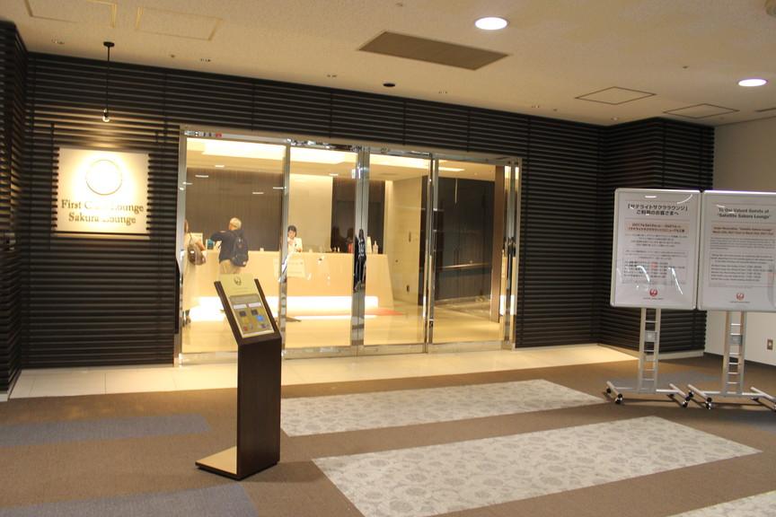 【成田空港】JALサクララウンジ4階 訪問記
