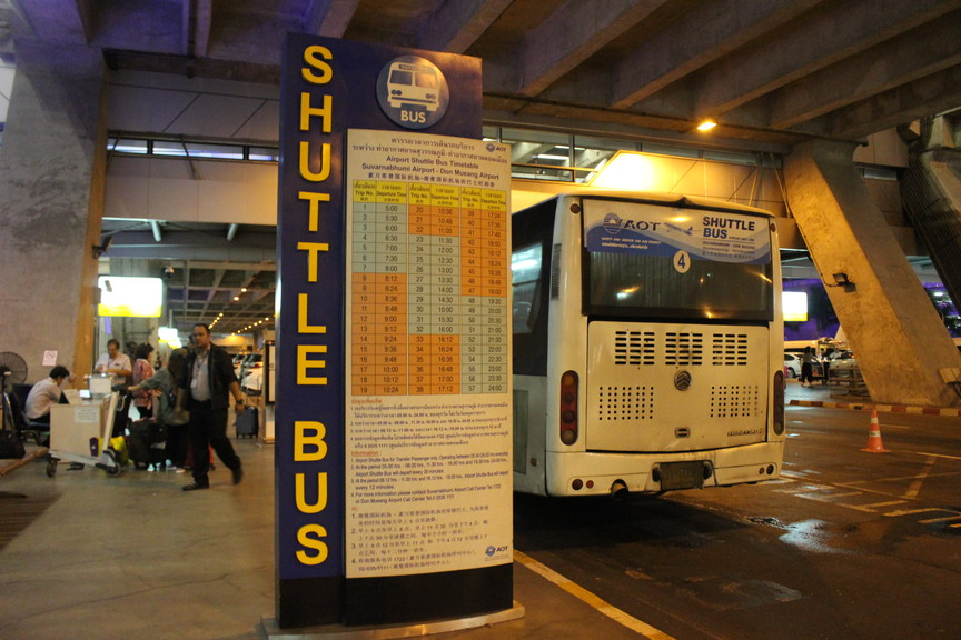スワンナプーム国際空港からドンムアン国際空港への移動は無料シャトルバスが便利