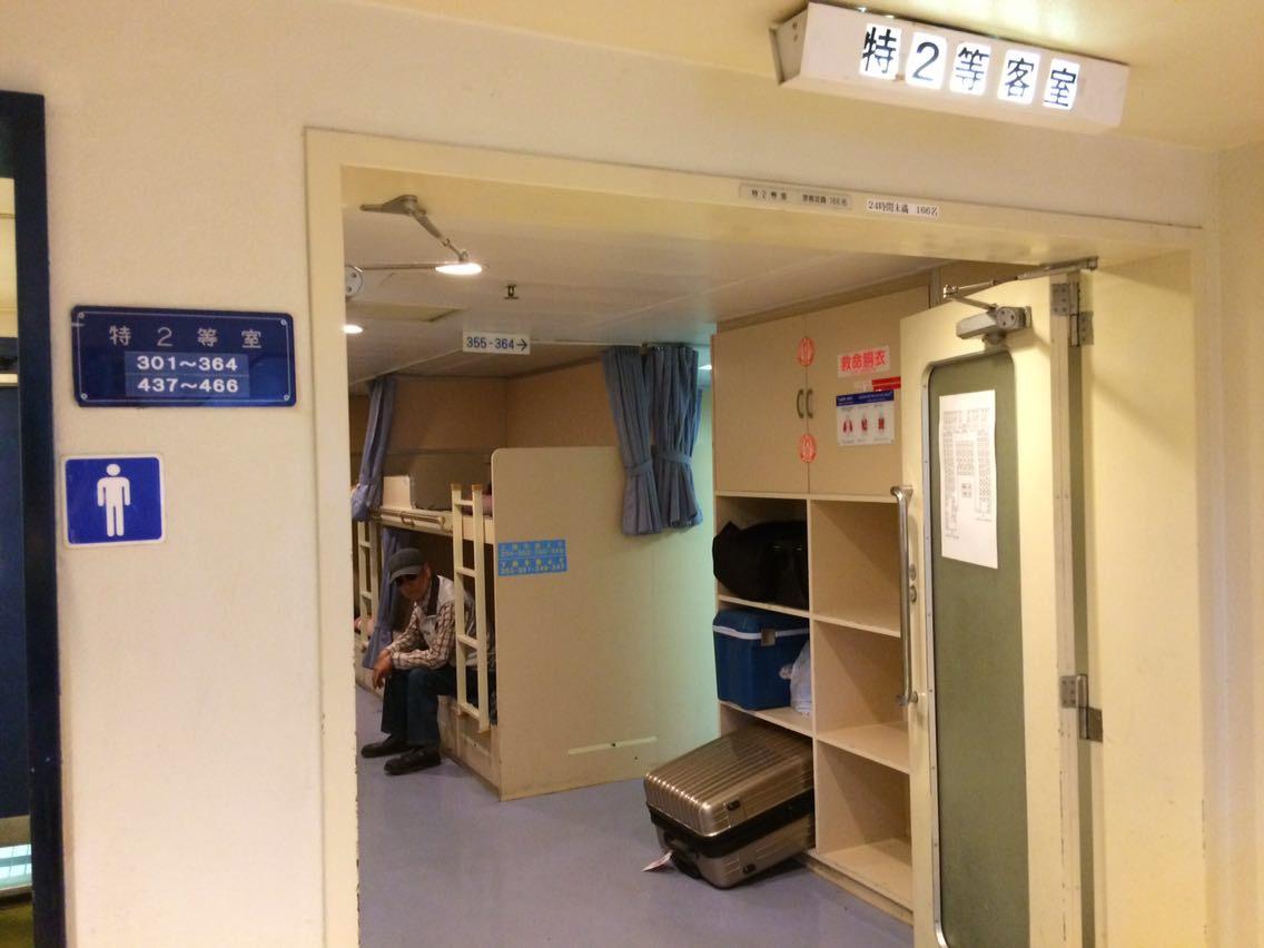 東海汽船】2等室と特2等室で新島へ行ってみた | 万国旅行塾