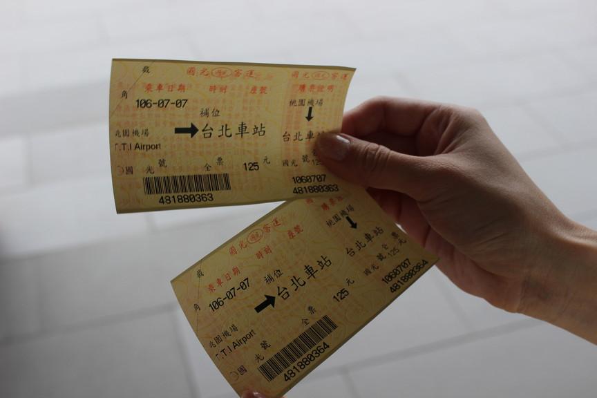【安くて簡単】台北桃園から台北市内への交通手段は高速バスが便利