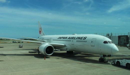 【特典航空券】JAL国内線はJALマイルで乗る