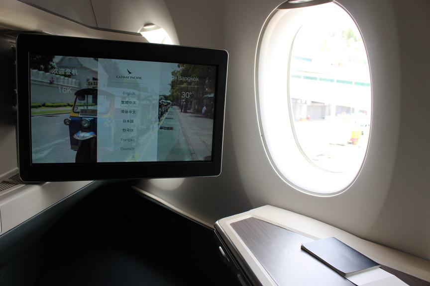 [CX712]キャセイパシフィック・ビジネスクラス シンガポール~香港 搭乗記