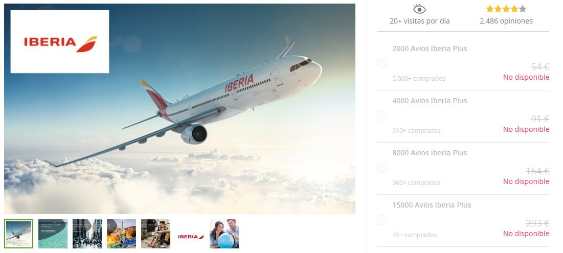 イベリア航空グルーポンでアビオスを購入したら1年間トラブった話