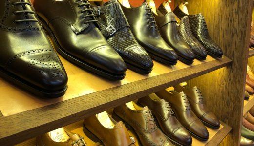 CARMINA(カルミナ)の革靴を買ってみた