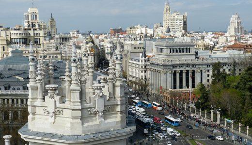 マドリードの空港から市内への交通手段をまとめてみる