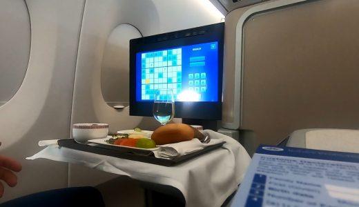 [IB6253] イベリア航空ビジネスクラス マドリード~ニューヨーク 搭乗記