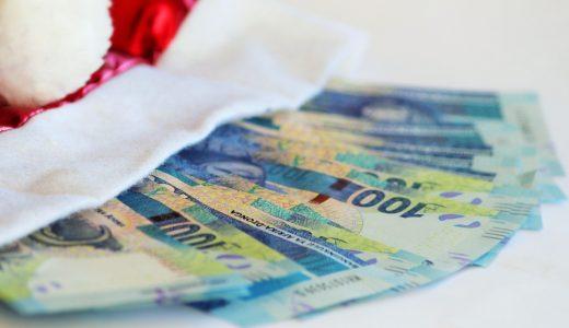 海外旅行で余った外貨をどうするべきか考えてみる