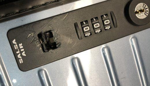 TSAロックのスーツケースでも破壊されました