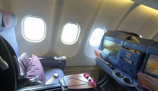 [TG649] タイ国際航空ビジネスクラス 福岡~バンコク 搭乗記
