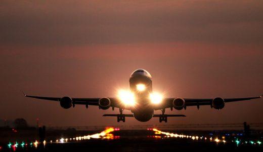 台風による欠航時の対応 ANA特典航空券