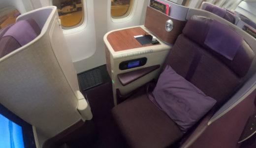 [TG222] タイ国際航空ビジネスクラス プーケット~バンコク 搭乗記