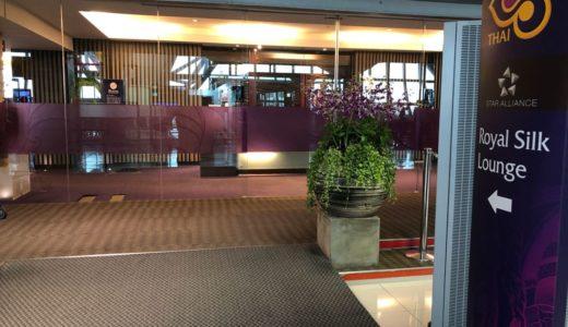 ロイヤルシルクラウンジ国内線ターミナル @バンコクスワンナプーム国際空港 訪問記