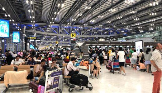 バンコクスワンナプーム国際空港のKLOOKカウンターの場所を確認する