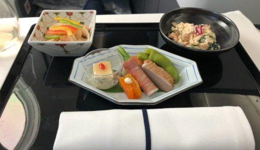 [NH848] ANAビジネスクラス バンコク~羽田 搭乗記