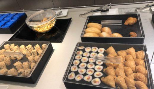 【成田空港】国際線ANAラウンジ 訪問記