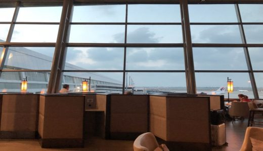 サファイアラウンジ@ジャカルタスカルノハッタ空港 訪問記