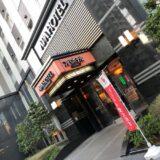 APAホテル名古屋栄 宿泊記